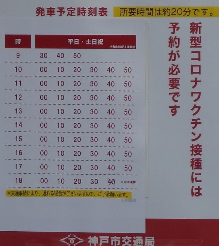 f:id:hiro-life:20210809095131j:plain