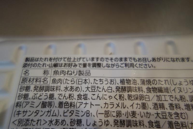 f:id:hiro-life:20210809161538j:plain