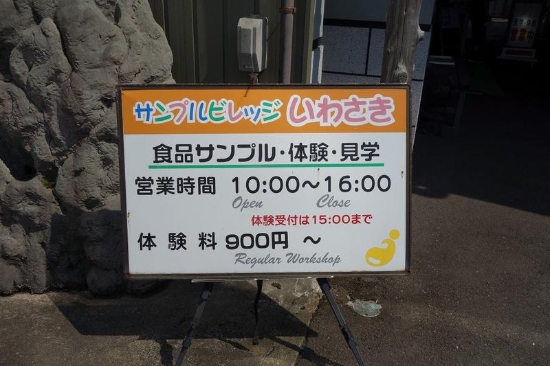 f:id:hiro-life:20210822180803j:plain