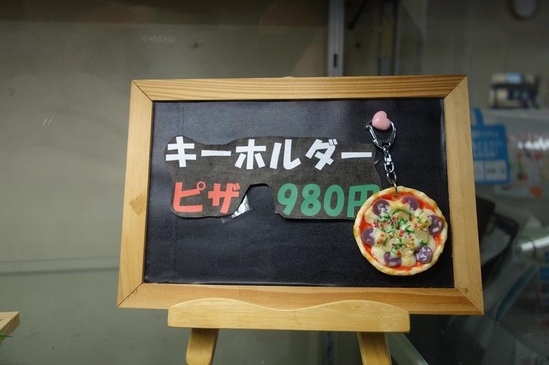 f:id:hiro-life:20210822180828j:plain