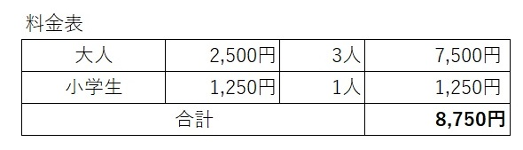 f:id:hiro-life:20210906161535j:plain