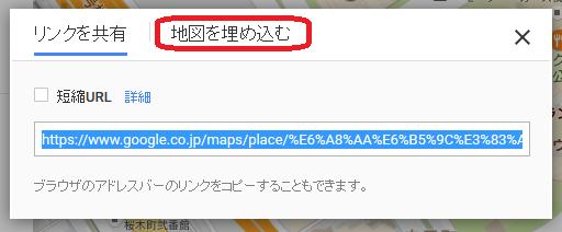 f:id:hiro-loglog:20170212185344p:plain