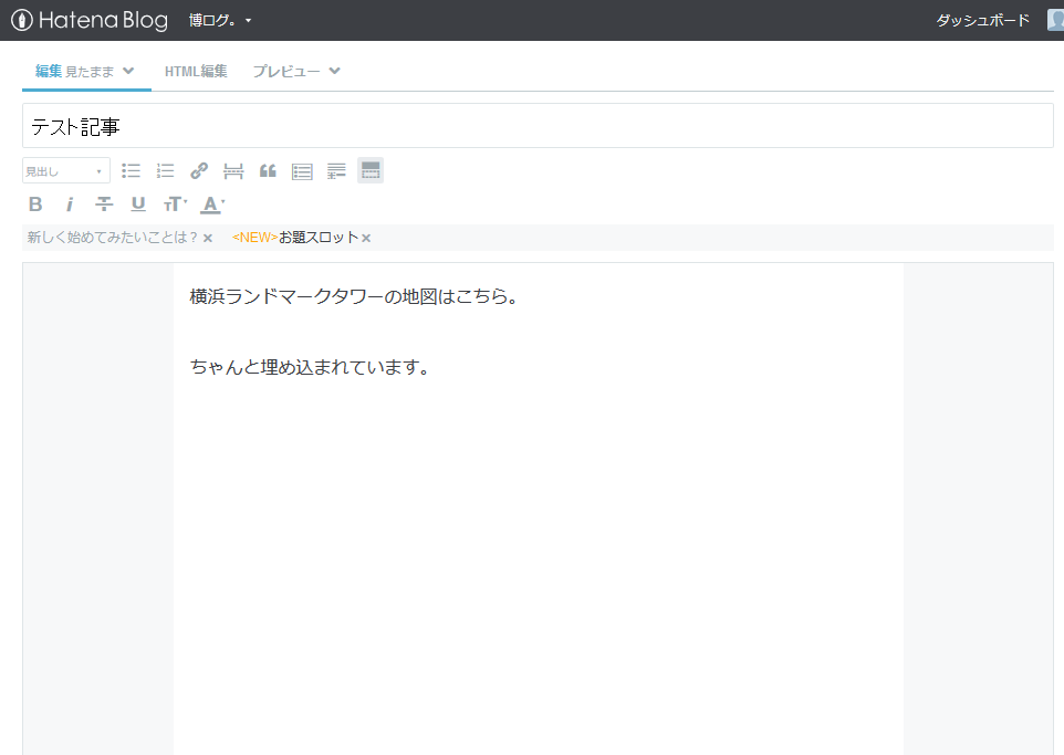 f:id:hiro-loglog:20170212185728p:plain