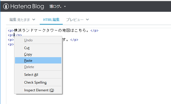 f:id:hiro-loglog:20170212190239p:plain