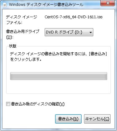 f:id:hiro-loglog:20170307232526p:plain