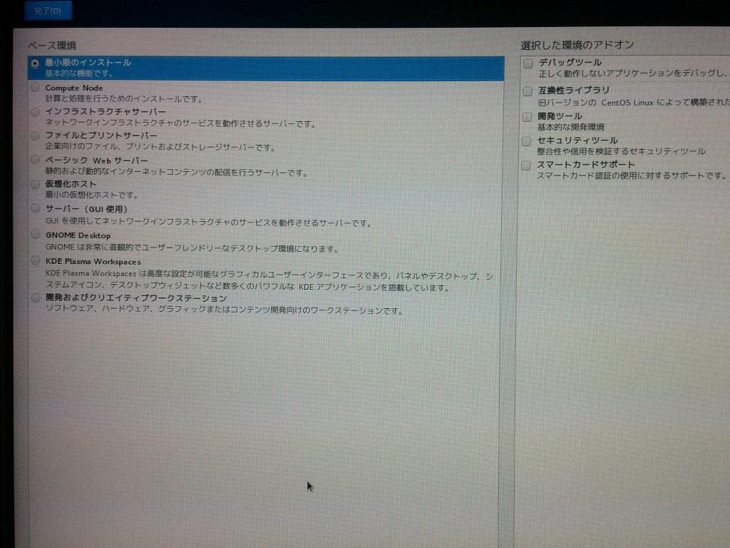 f:id:hiro-loglog:20170308225634j:plain