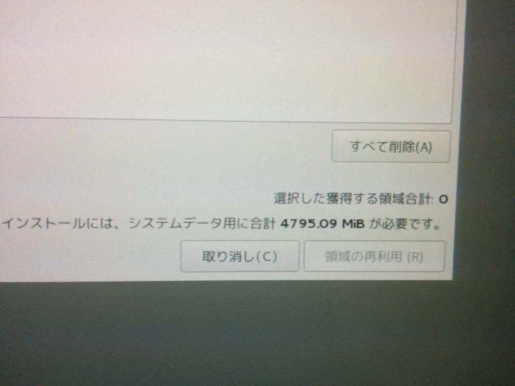 f:id:hiro-loglog:20170308230510j:plain