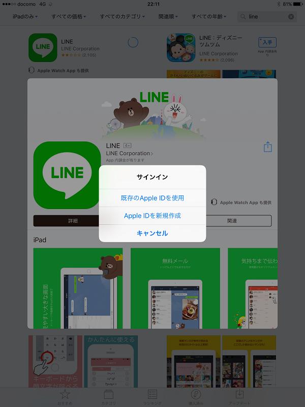 f:id:hiro-loglog:20170324215415p:plain