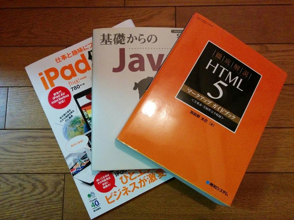 f:id:hiro-loglog:20170409195453j:plain