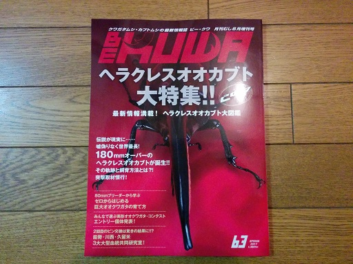 f:id:hiro-loglog:20170509225307j:plain