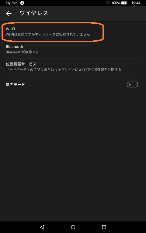 f:id:hiro-loglog:20170610231426p:plain