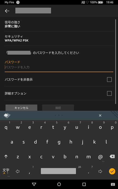 f:id:hiro-loglog:20170610231808p:plain