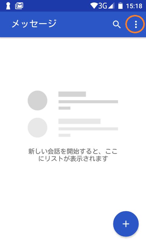 f:id:hiro-loglog:20170621224448p:plain