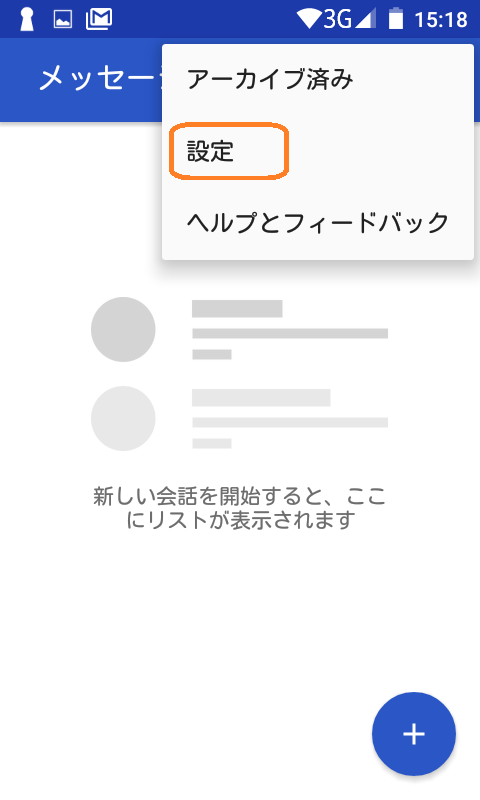 f:id:hiro-loglog:20170621224629p:plain