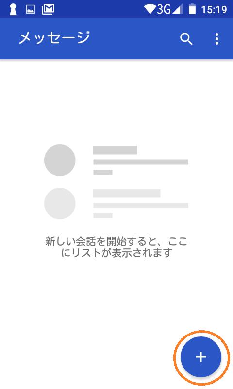 f:id:hiro-loglog:20170621225032p:plain