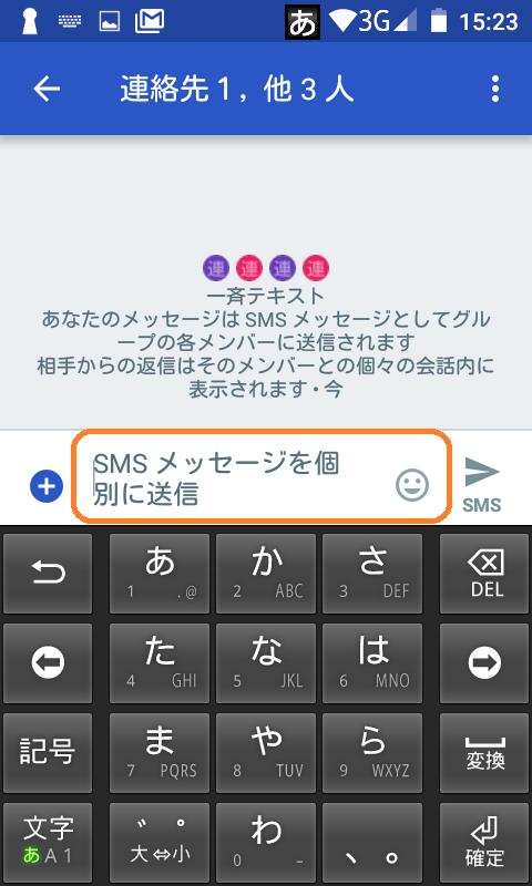 f:id:hiro-loglog:20170621225457p:plain