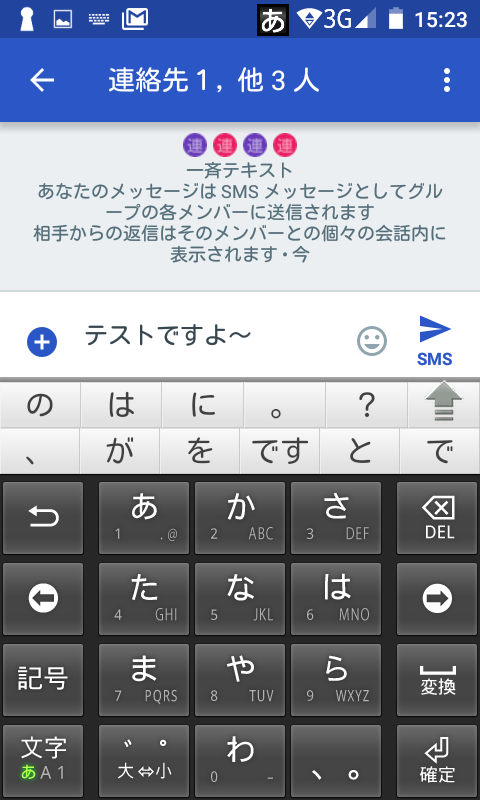 f:id:hiro-loglog:20170621225510p:plain