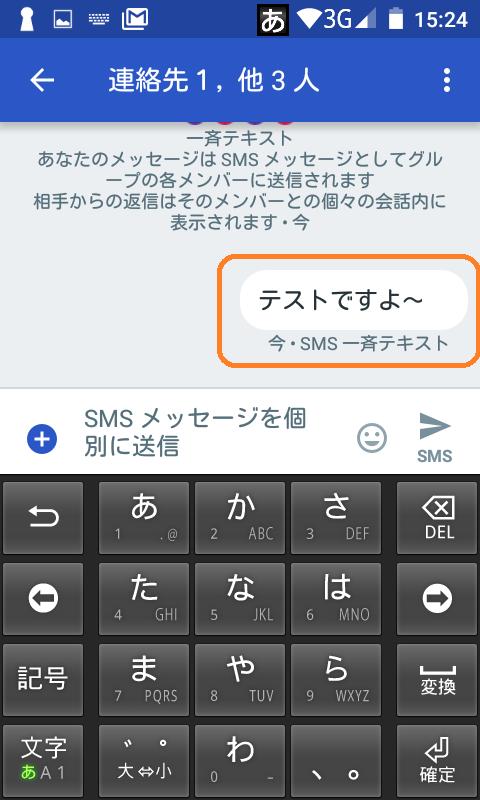 f:id:hiro-loglog:20170621225616p:plain