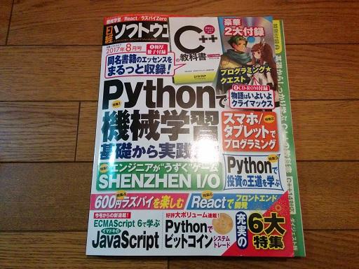 f:id:hiro-loglog:20170715221008j:plain