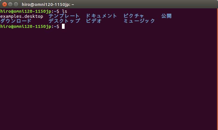 f:id:hiro-loglog:20170910013405p:plain