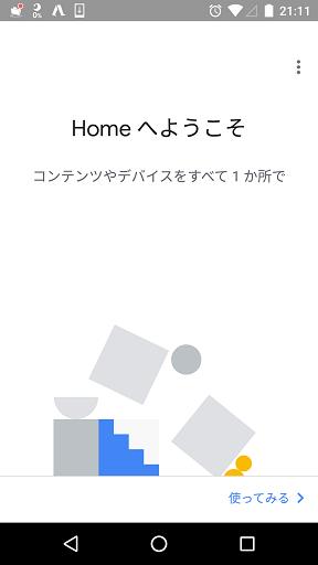 f:id:hiro-loglog:20171107053917p:plain