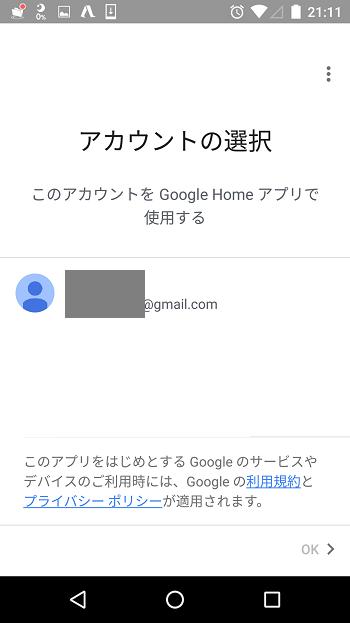 f:id:hiro-loglog:20171107053954p:plain