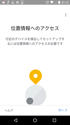 f:id:hiro-loglog:20171107054149p:plain