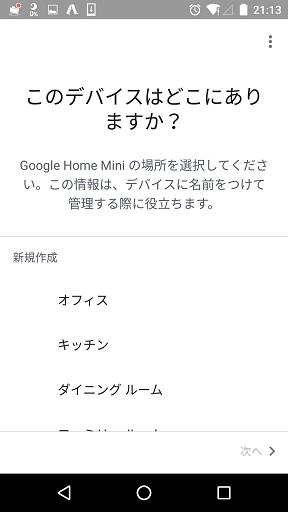 f:id:hiro-loglog:20171107054907p:plain