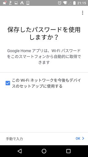 f:id:hiro-loglog:20171107055809p:plain