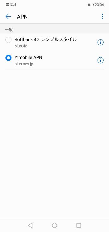 f:id:hiro-loglog:20180623075635j:plain