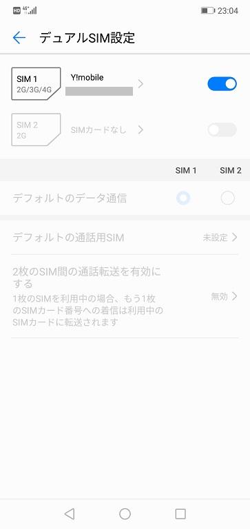 f:id:hiro-loglog:20180623075649j:plain