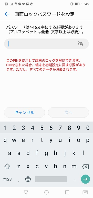 f:id:hiro-loglog:20180701210832j:plain