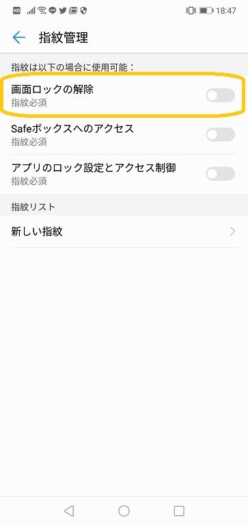 f:id:hiro-loglog:20180701210908j:plain