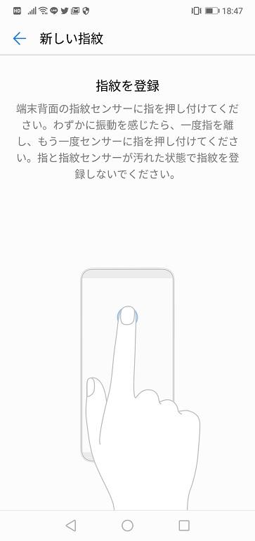 f:id:hiro-loglog:20180701211013j:plain