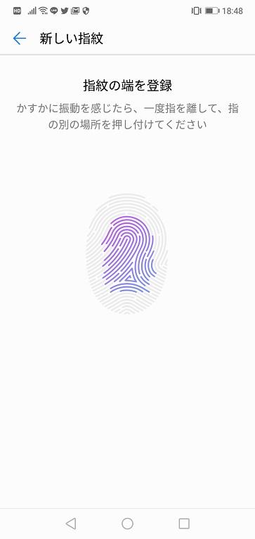 f:id:hiro-loglog:20180701211117j:plain
