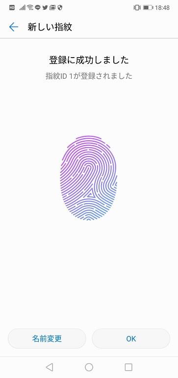 f:id:hiro-loglog:20180701211202j:plain