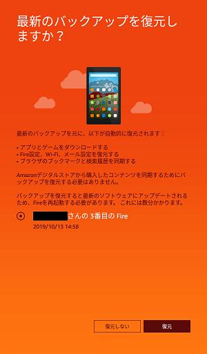 f:id:hiro-loglog:20191027220825p:plain