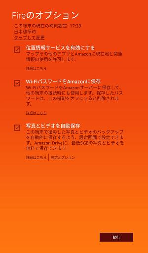f:id:hiro-loglog:20191027221141p:plain