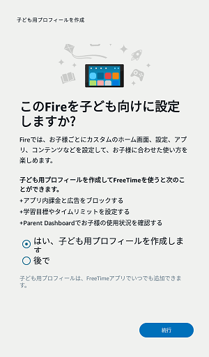 f:id:hiro-loglog:20191027221227p:plain