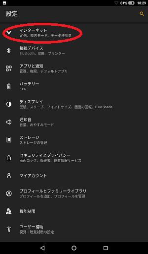 f:id:hiro-loglog:20191027221459p:plain