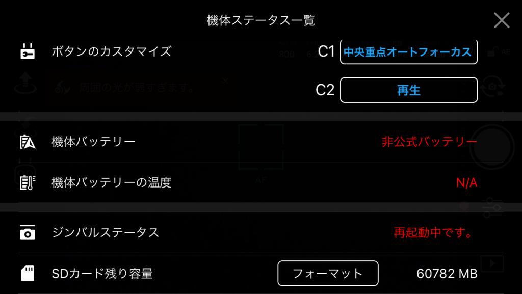 f:id:hiro-maki:20170809183257p:plain