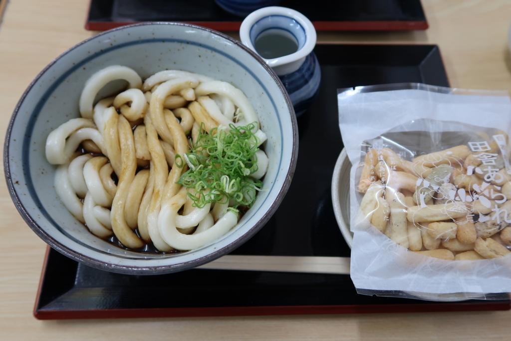 f:id:hiro-maki:20170809205743j:plain