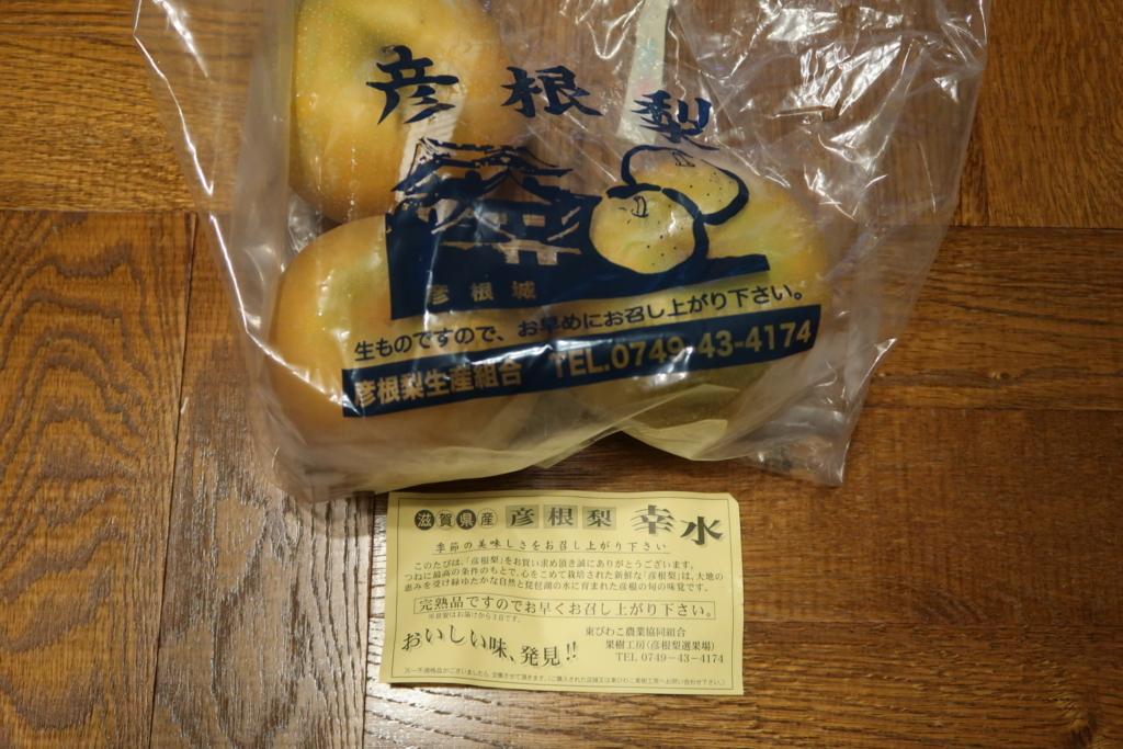 f:id:hiro-maki:20170828210829j:plain
