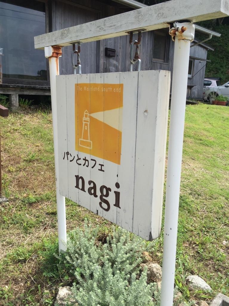 f:id:hiro-maki:20170907211258j:plain