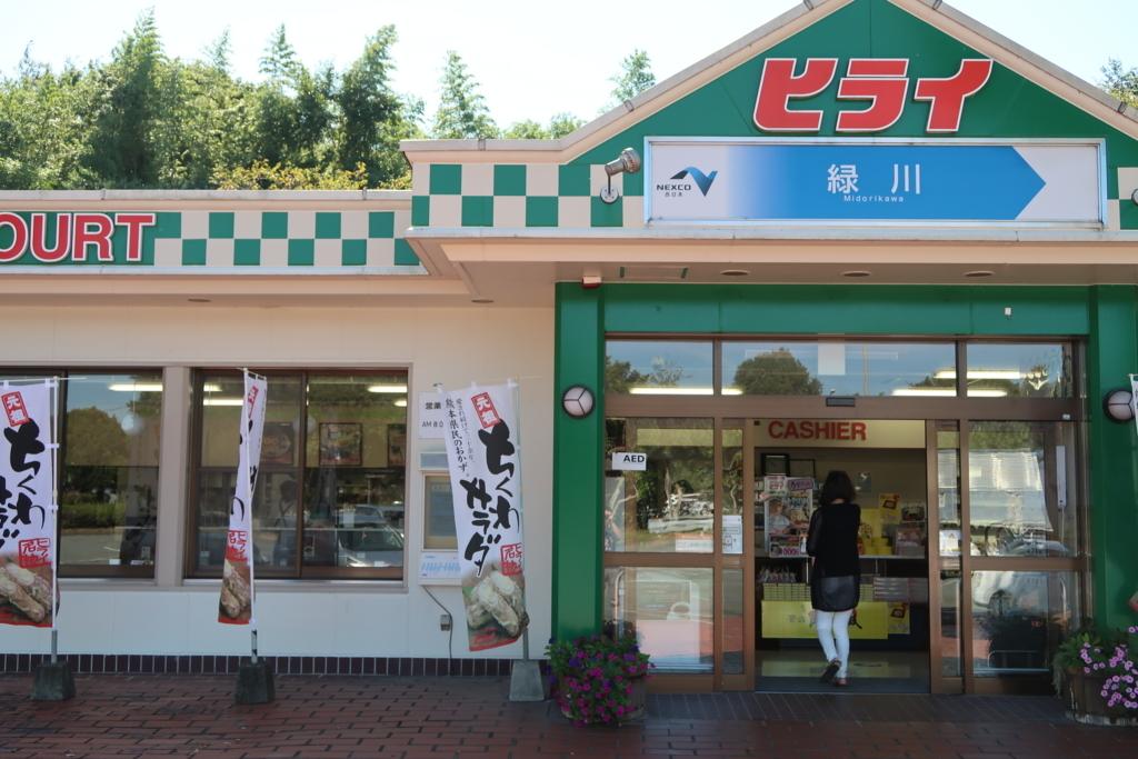 f:id:hiro-maki:20171014102232j:plain