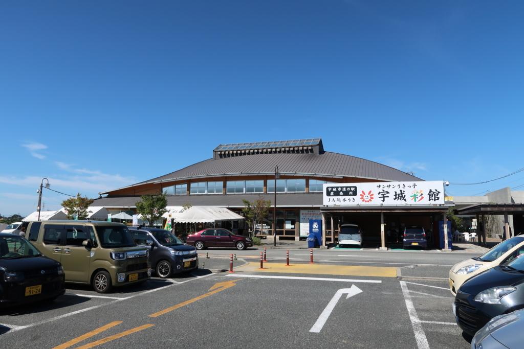f:id:hiro-maki:20171014102527j:plain