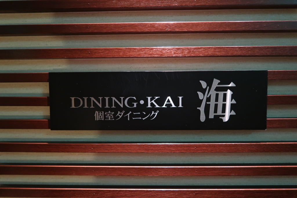f:id:hiro-maki:20171014103233j:plain