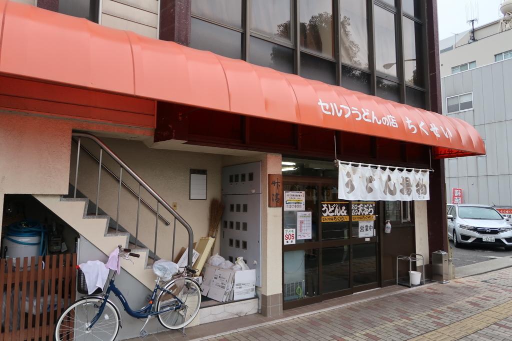 f:id:hiro-maki:20171127210523j:plain