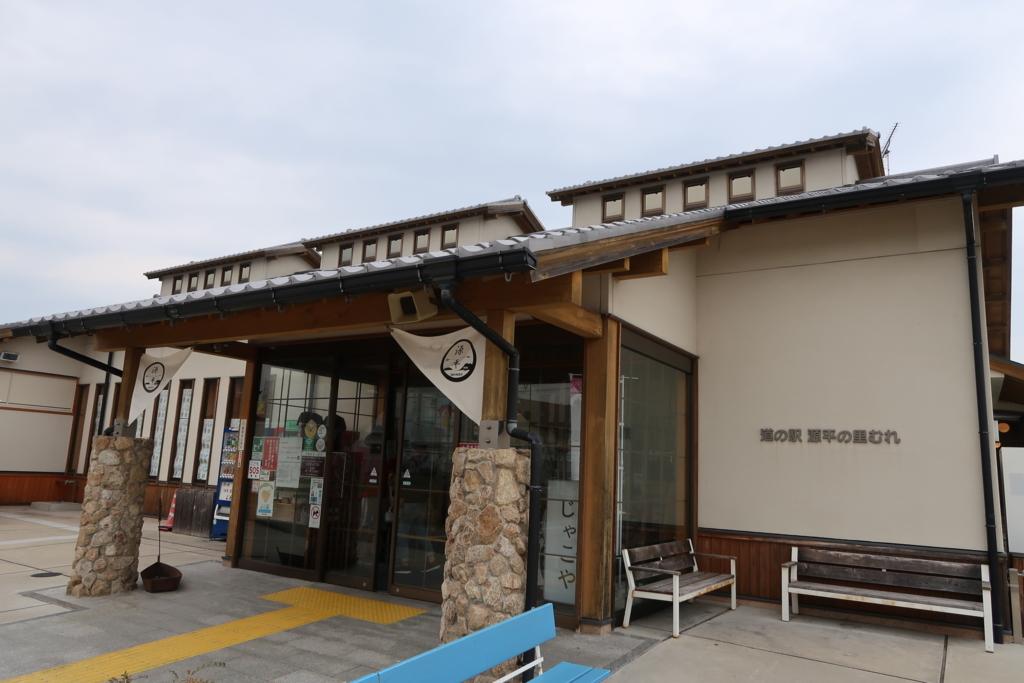 f:id:hiro-maki:20171127210541j:plain