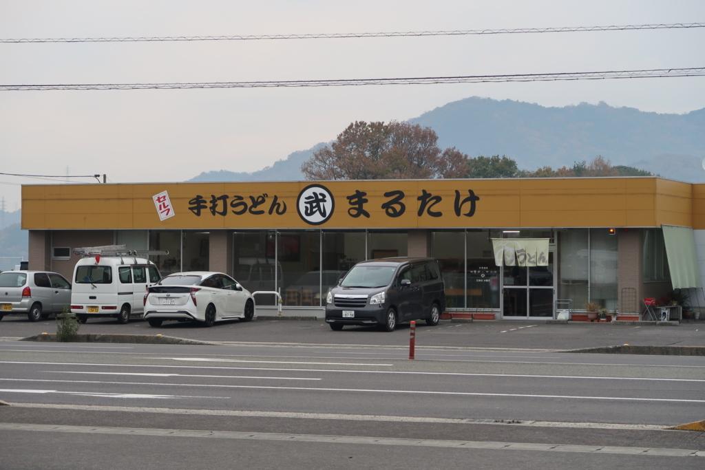 f:id:hiro-maki:20171127210639j:plain